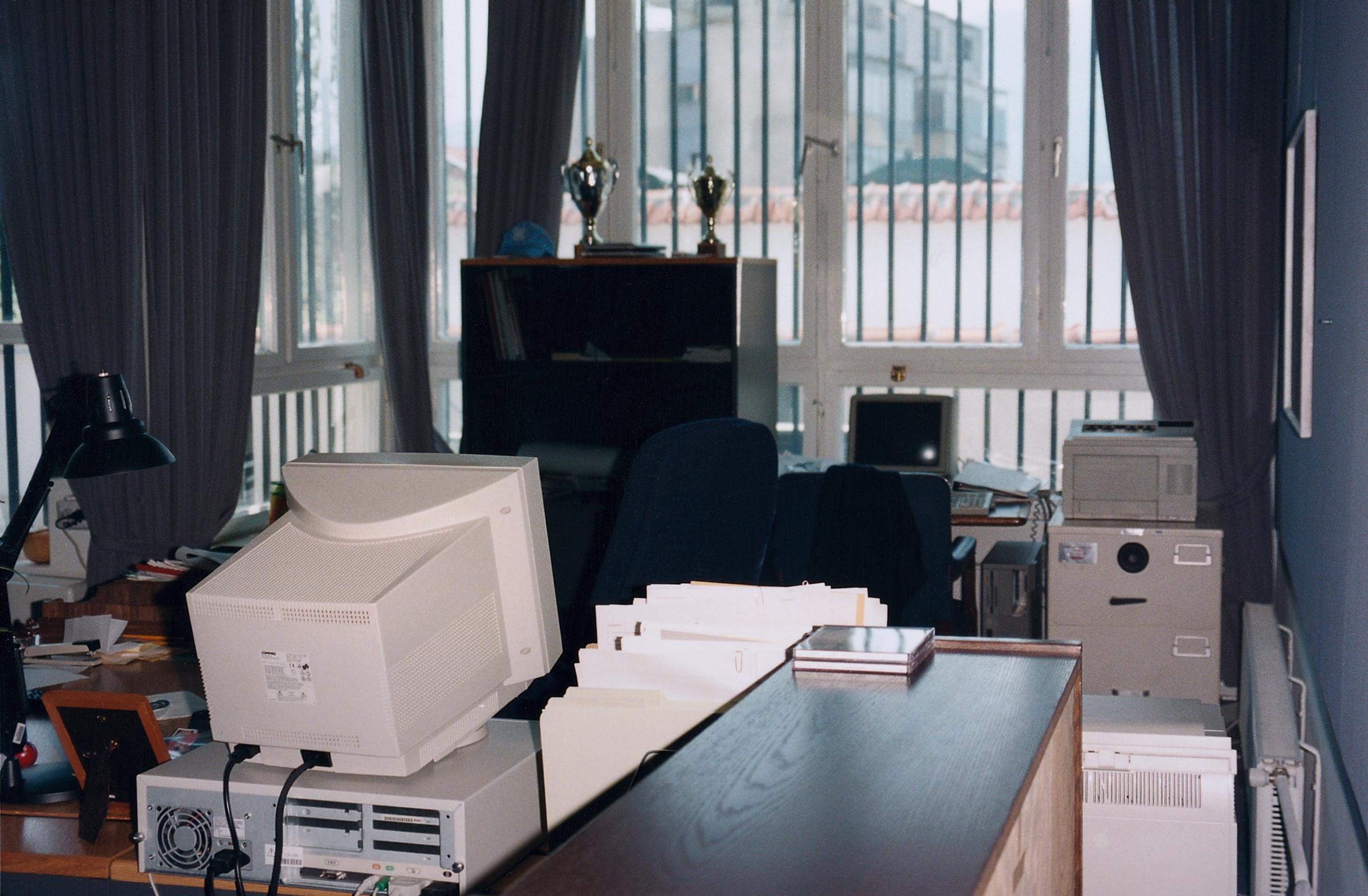 Skopje - Chancery Office Building