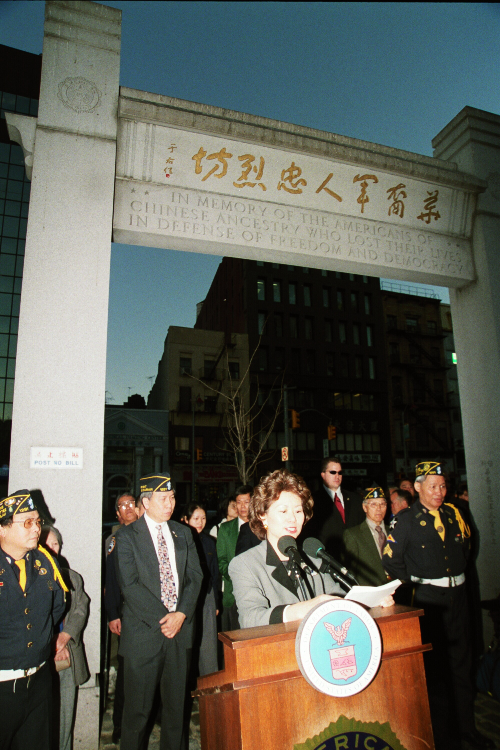 Office of the Secretary - Secretary Elaine Chao at Chinatown in New York City (NYC)